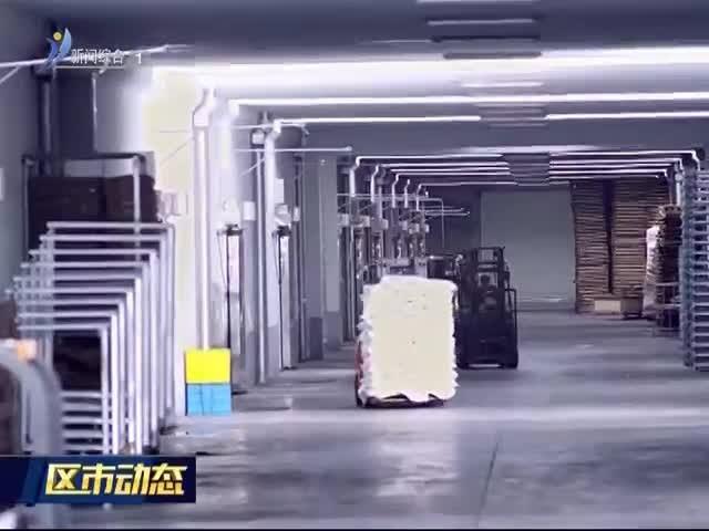 """荣成:""""三条鱼""""游出千亿产业集群"""