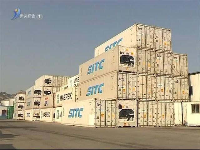 前三季度荣成跨境电商出口1.3亿元