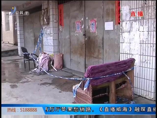"""秋冬季频频""""发火"""" 消防支招降""""火气"""""""