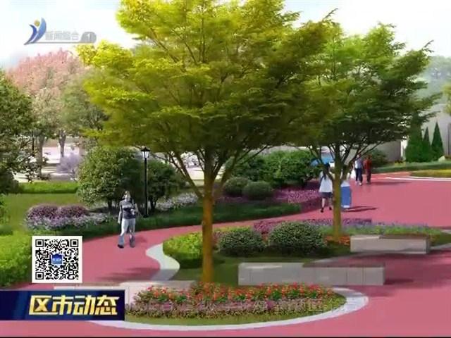 市区城建重点项目——高新区笔架山文体公园开工建设