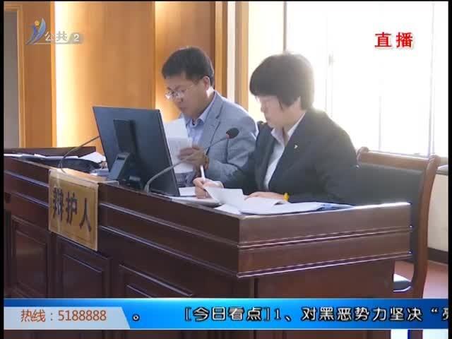 乳山市首起涉恶势力犯罪案件今日一审公开宣判
