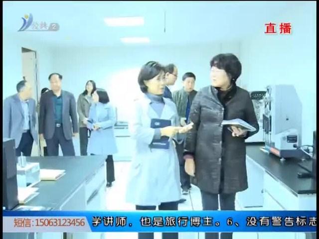 山东省纺织服装产品质量检验中心顺利通过专家评审