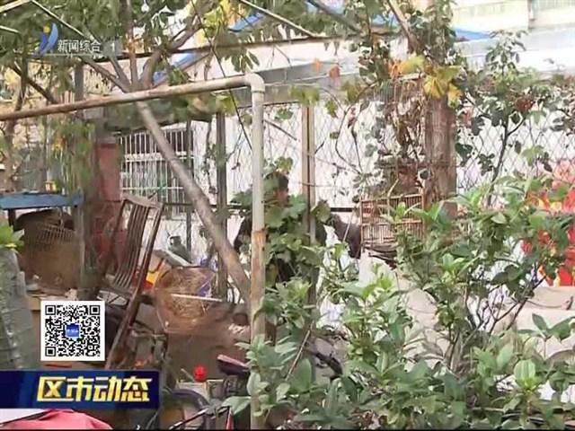 高新区怡园街道三小区拆除违建100余处