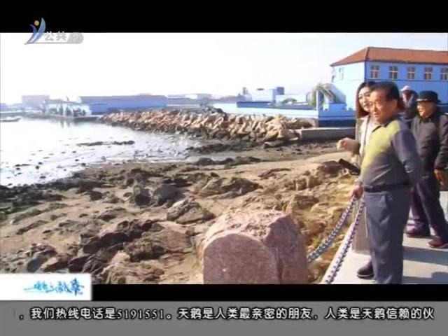 幸福之旅 2018-11-13(18:08:14-18:25:14)