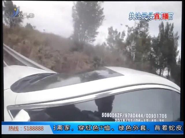 重庆:朋友聚会玩太晚 高速路上补一觉