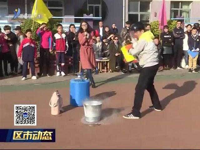 经区皇冠小学举行第十九届科技体育节