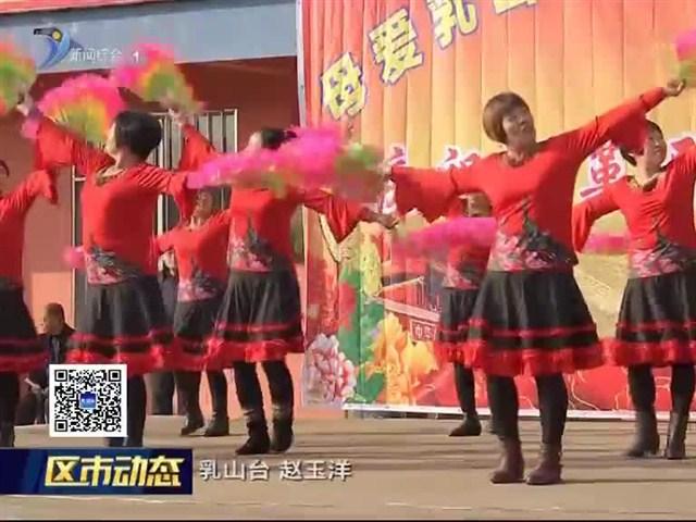 """乳山市下初镇:村民自编自导自演 展现新时代农民""""精气神"""""""