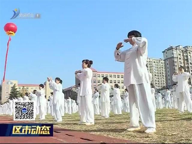 """高新区举行""""吴孟超基金会杯""""老年人太极拳比赛"""