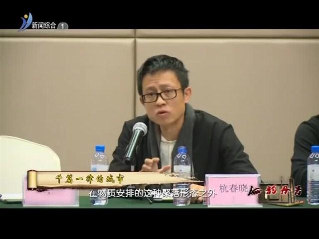 海韵丹青 2019-02-16(20:16:00-20:42:15)