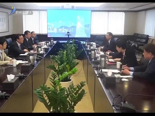 威海新闻2018-12-08