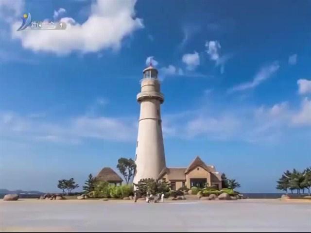 威海首届精致城市评选活动12月29日启动