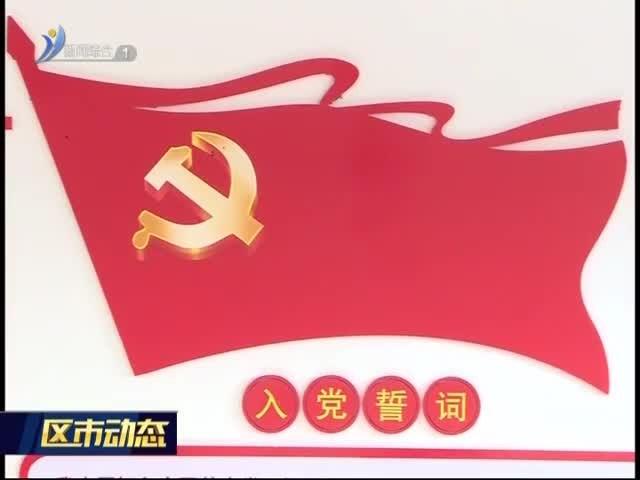 """荣成市上庄镇大李家村: 村""""两委""""真抓实干 百姓共享乡村振兴新变化"""
