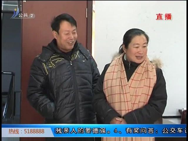励志大姐:年近50想学识字