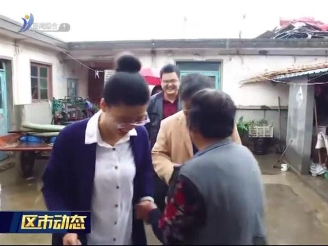 """南海爱心基金会获""""公益中国最具爱心基金会""""称号"""