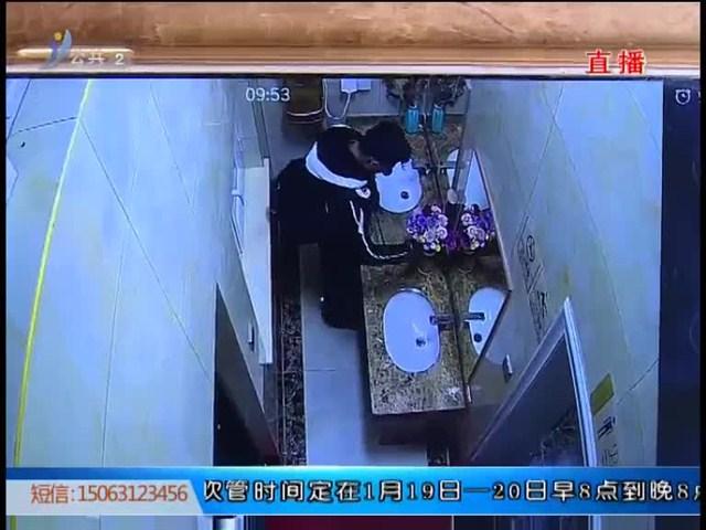 星级厕所设施屡屡被盗 究竟谁人所为?
