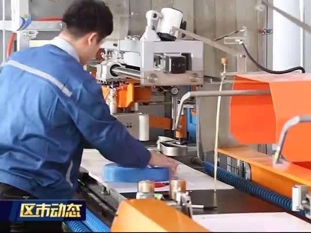 经区泓淋电力技术股份有限公司上榜第三批制造业单项冠军企业名单