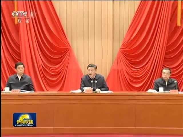 央视新闻联播 2019-01-21(18:59:55-19:30:23)