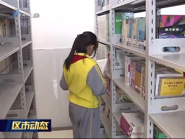 """荣成:""""图书漂流""""进校园"""