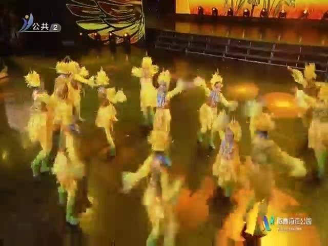 花开新时代 2019年威海市少儿春节联欢晚会(二)