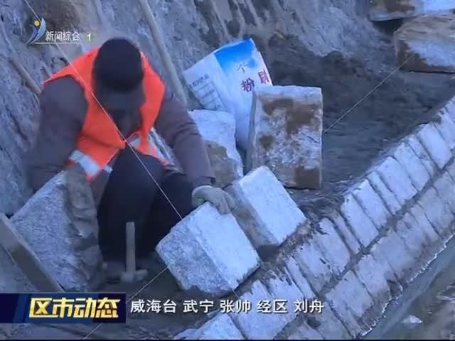 经区:九龙河综合整治工程稳步推进