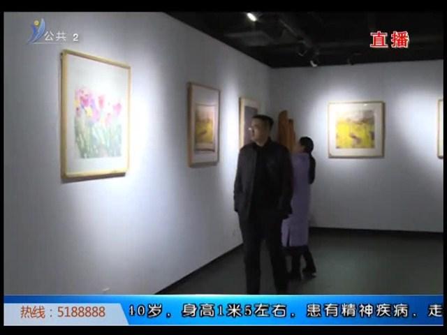 韩墨现代彩墨艺术展亮相威海