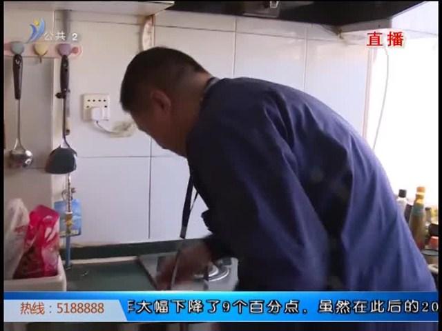 燃�馐褂眯柚�慎 安全���}莫�p�