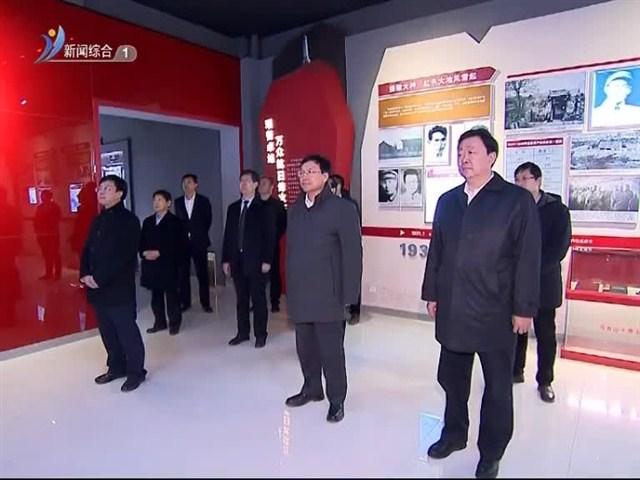王鲁明在文登乳山调研时强调  强化党建引领 建设美丽乡村 实现强村富民
