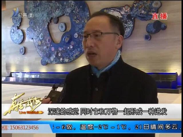 威海首个海洋文化主体酒店开业