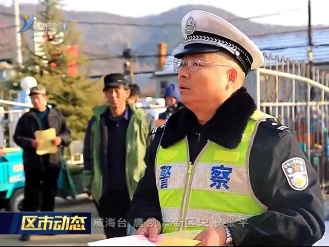 高新区初村镇:开展交通安全宣讲进村居活动