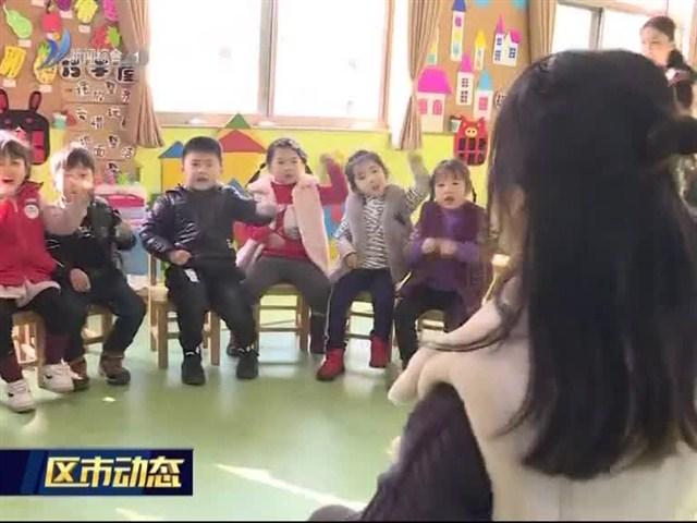 文登区:教育民生工程 温暖百姓心