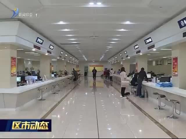 经区行政审批服务局正式揭牌成立