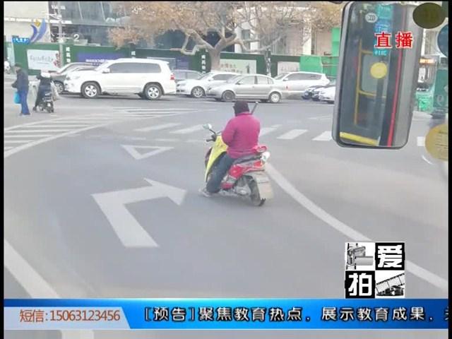爱拍:专心骑车 安全出行