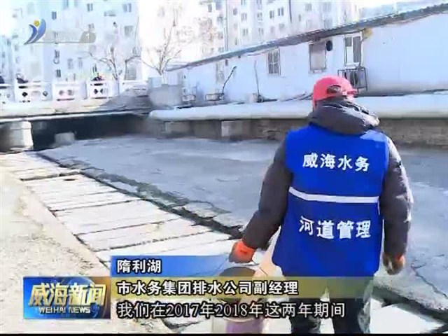 """市水务集团:全力""""诊治""""水污染 守护碧水蓝天"""