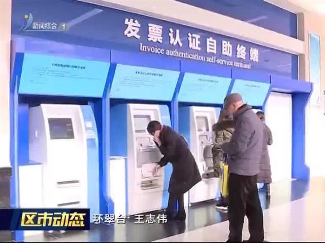环翠区组织走访慰问税务系统干部职工