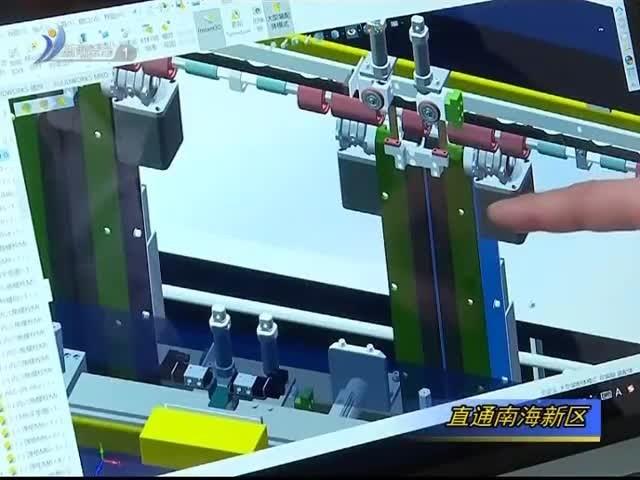 南海新区:剑指高端产业  打造蓝色经济新动能聚集区