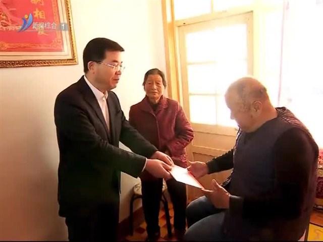 张海波走访慰问困难群众和老党员