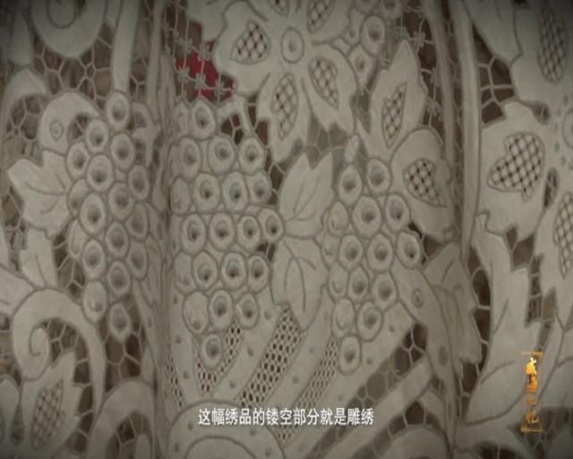 威海记忆:鲁绣 2019-01-09