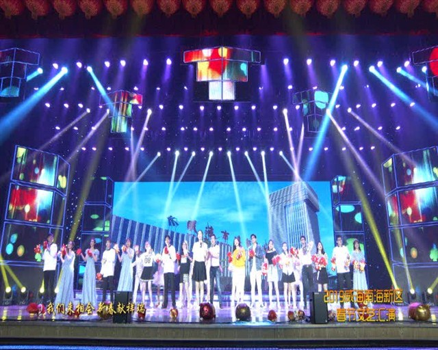2019南海新区春节文艺汇演