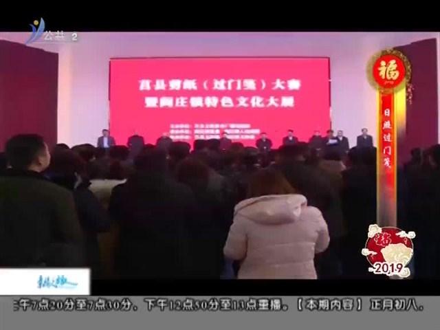 幸福之旅 2019-02-12(18:08:14-18:25:14)