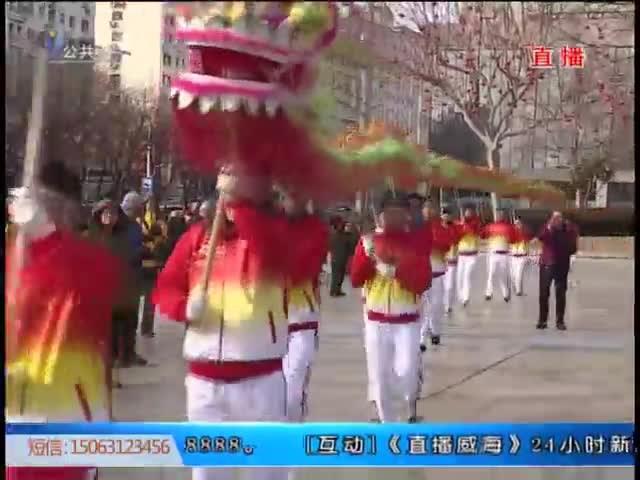 荣成渔家大鼓等民俗表演走进威海