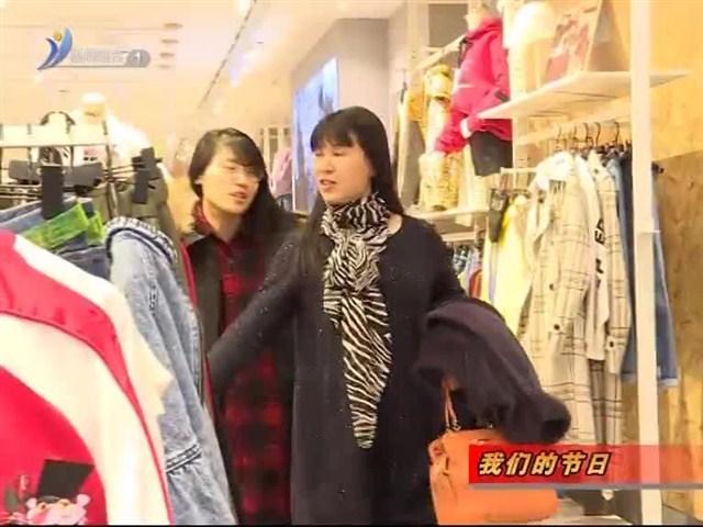 威海新闻 2019-02-09