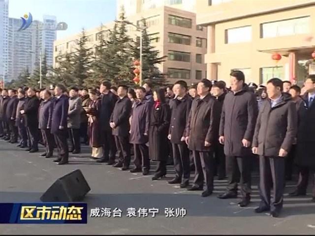 经区:升国旗 迎新年 启新程 谱新篇