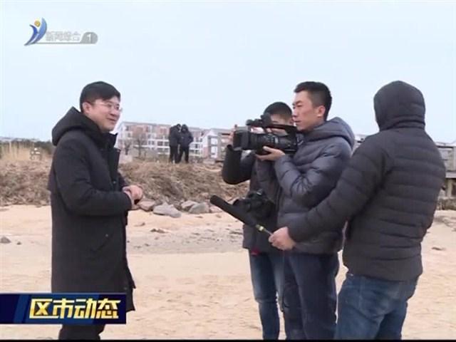 山东卫视农科频道《乡村季风》栏目聚焦好运角冬季旅游