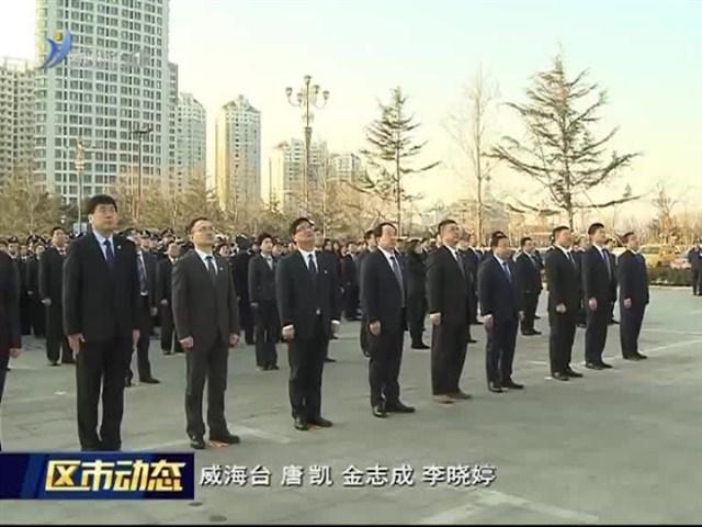 新年上班第一天 高新区举行升国旗仪式