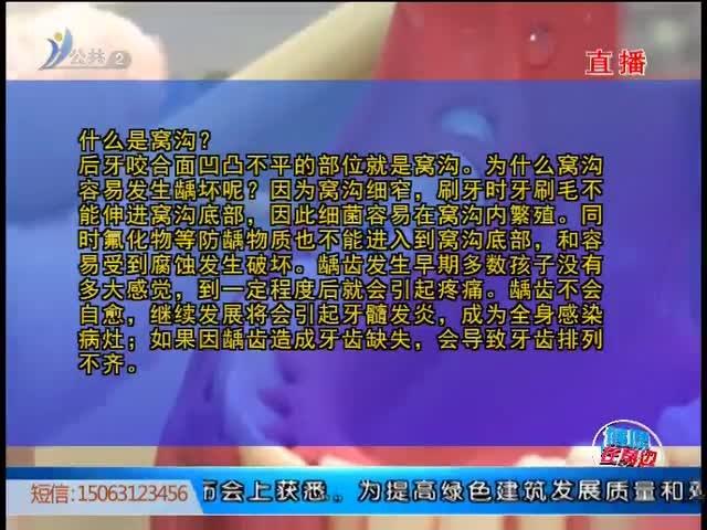 生活有道 2019-02-27