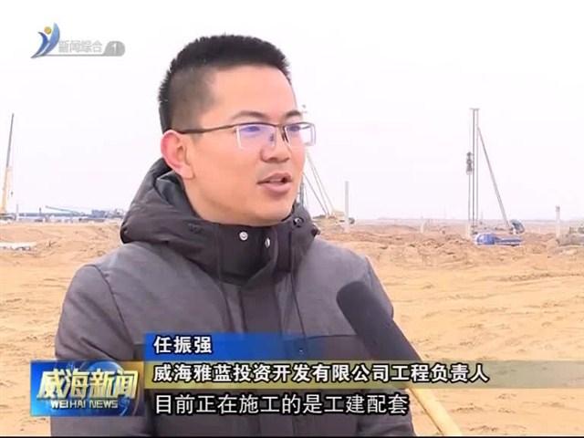 """实干攻坚开新局 南海新区:节后快复工 争抢""""开门红"""""""
