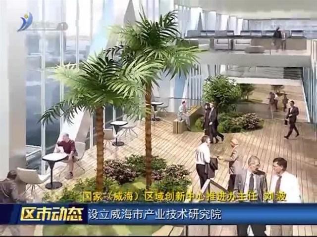 """高新区企业开工忙 力争新春""""开门红"""""""