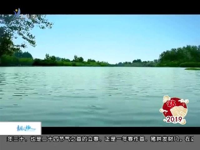 幸福之旅 2019-02-04(18:08:14-18:25:14)