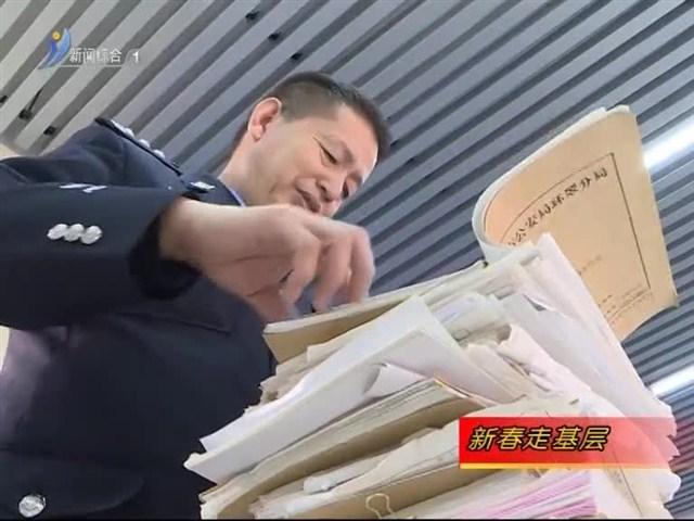 戚恩雨:社区的片警 街坊的亲戚