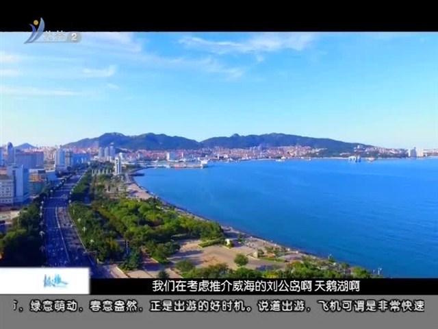 幸福之旅 2019-03-24(18:08:14-18:25:14)